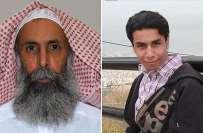 سعودی عرب نے شیعہ عالم شیخ نمر کے بھتیجے علی النمر کو بھی پھانسی دینے ..