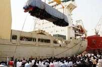 چین سے خریدے10 ریلوے انجنوں کی باڈیز میں کریک پڑ جانیکا انکشاف،پاکستان ..