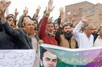 تحریک انصاف کی کال پر پی آئی اے نجکاری کے خلاف منعقدہ احتجاجی مظاہرہ ..