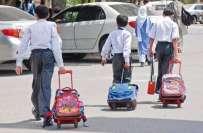 امتحانات میں 90فیصد نمبرحاصل کرنیوالے سرکاری ملازمین کے بچوں میں بہبود ..