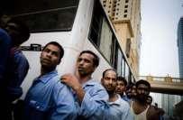 متحدہ عرب امارات میں ملازمت کرنے پر عائد مختلف پابندیوں سے بچنے کیلئے ..