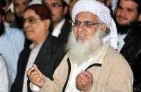 مولانا عبدالعزیز کی جانب سے سابق صدر پرویز مشرف کو معافی دینے کے اعلان ..