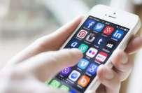 سکائپ ، واٹس ایپ ، فیس بک ، ای میل ، ایس ایم ایس ، ٹیلی فون کال اورسوشل ..