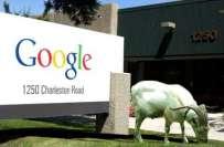 گلوگل کے ہیڈکواٹرزمیں ملازم 200بکریاں 'تنخواہ اور دیگر مراعات بھی حاصل ..