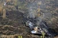 تربیتی طیارے کے حادثے میں شہید پائلٹ میجر اظہر کی گیارہ روز بعد شادی ..