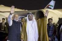 حاکم متحدہ عرب امارات شیخ محمد بن زاید بھارت کے دورے پر نئی دہلی پہنچ ..