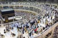 سعودی عرب کا ملکی علاقائی اور عالمی حالات کے پیش نظرعمرہ پالیسی مزید ..
