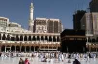 سعودی عرب کا عالمی حالات کے پیش نظر عمرہ ویزے کے قواعد وضوبط میں تبدیلی ..