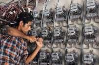 حکومت نے بجلی چوری قوانین میں ترمیم کے بعد بجلی چوری کی سزائیں سخت کر ..