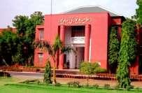 محکمہ انسداد دہشت گردی کی کاروائی، اسلامیہ یونیورسٹی بہاولپور کو بڑی ..