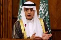 اعتدال پسند شامی اپوزیشن کو میزائل مہیا کریں گے،سعودی عرب