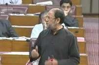 مسلم لیگ (ن) کے رکن قومی اسمبلی شیخ روحیل اصغر کے خلاف سیکیورٹی گارڈ ..