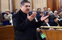 وزیراعلیٰ بلوچستان کا پاکستان سپر لیگ کا فائنل بڑی اسکرین پر دکھانے ..