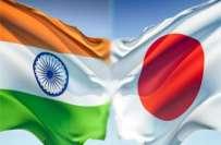 جاپانی کمپنیوں نے بھارت میں اپنے کارخانوں کا کام روک دیا ۔ جاپانی اخبارآساہی