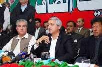 تحریک انصاف کے انٹراپارٹی الیکشن کی وجہ سے پارٹی میں شدید اختلافات ..