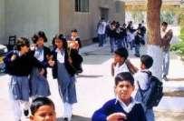 پولیو کے قطرے نہ پینے والے بچوں کو اسکول سے فارغ کردیا جائے گا