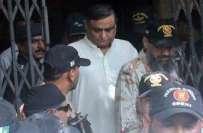 ڈاکٹر عاصم کیس، رینجرز کا تفتیشی افسر پر دہشت گردوں کے بل غائب کرنیکا ..