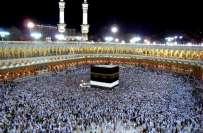 بھارت کا بزرگ مسلمان شہری پیدل حج کرنے نکل پڑا،محمد رحمت اللہ رواں ..