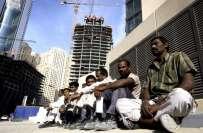عالمی منڈی میں خام تیل کی قیمتوں میں کمی کے باعث خلیجی ممالک میں پاکستانی ..