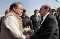 وزیراعظم اور وزیراعلیٰ سندھ کے درمیان دلچسپ جملوں کا تبادلہ،بڑے دنوں ..
