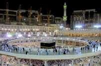 مسجد الحرام میں رش کی کمی کے لئے جدید ترین نظام نصب