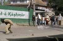 ایشیا کپ میں پاکستان کیخلاف بھارت کی فتح کے بعد کشمیری مسلمانوں کو ..