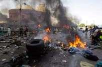 عراق،یکے بعد دیگرے 2 خود کش بم دھماکوں میں 25 افراد ہلاک، 60زخمی ہوگئے،ہلاکتوں ..