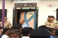 بھارت میں جنونی شخص نے بیوی، بچوں سمیت خاندان کے 14 افراد کو قتل کر کے ..