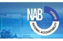 نیب نے نیشنل بینک میں اربوں کے فراڈ کے 9ملزمان کے اثاثوں اور بینک اکاؤنٹس ..