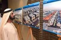 حاکم دبئی شیخ محمد بن راشد المکتوم نے دبئی ہول سیل سٹی کا سنگ بنیاد ..
