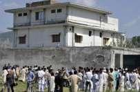 اسامہ بن لادن کی آخری وصیت سامنے آ گئی ، اثاثوں کو جہاد میں مدد کیلئے ..