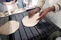 پنجاب میں سستی روٹی سکیم کے تحت کھلنے والے سینکڑوں تندور گھوسٹ نکلے، ..
