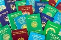 دنیا بھر میں پاسپورٹس کیلئے صرف 4 رنگ کیوں استعمال کیے جاتے ہیں؟ قارئین ..