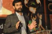 کراچی کی سیاست میں ایک اور بھونچال، سانحہ بلدیہ کی جی آئی ٹی میں نامزد ..