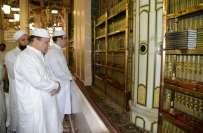 وزیراعظم مسجد نبوی میں نماز فجر کی ادائیگی کے بعد پاکستان کیلیے روانہ ..