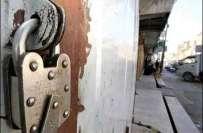 این اے 153ضمنی انتخاب کے سلسلے میں 17مارچ کو ضلع ملتان میں عام تعطیل کا ..