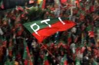 پاکستان تحریک انصاف کی ملیر میں عوامی ممبر سازی عروج پر پہنچ گئی