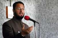 آل انڈیا مجلس اتحاد المسلمین کا ہندو انتہا پسند تنظیم راشٹریہ سیوک ..