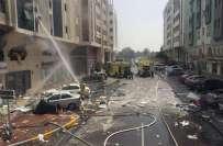 ابوظہبی میں سلنڈر دھماکہ، 15 افراد زخمی