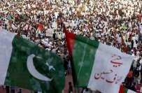 متحدہ قومی موومنٹ کا 18 مارچ کو کراچی میں جلسے کا فیصلہ
