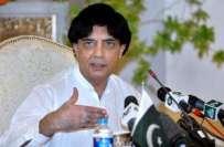 پرویز مشرف کو میرے ساتھ کی گئی تمام زیادتیوں کیلئے معاف کرتا ہوں: چوہدری ..