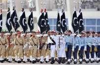 آئی ایس پی آر نے یوم پاکستان کے لیے خصوصی نغمہ جاری کر دیا