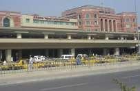 لاہور ایئرپورٹ : اینٹی نارکوٹکس فورس نے ہیروئن اسمگلر کو گرفتار کرلیا،ملزم ..