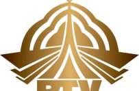 پی ٹی وی نے اپنے نشریاتی نیٹ ورک کو بڑھانے کے لئے بلوچستان میں نئے بوسٹرز ..