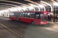 سیکورٹی خدشات، لاہور میٹرو بس سروس جزوی طور پر بند کر دی گئی