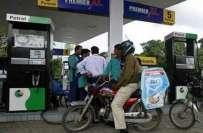 حکومت نے پٹرول کی قیمت میں ڈیڑھ روپے اور ہائی سپیڈڈیزل کی قیمت میں 1.40روپے ..