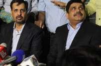 مصطفی کمال اور انیس قائمخانی پر میرپور خاص میں حملہ