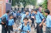 پنجاب حکومت نے ایک ہزار سرکاری سکول نجی سیکٹر کو دے دیئے ،ابتدائی مرحلے ..