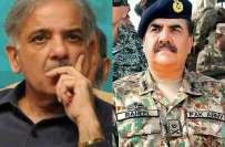 آرمی چیف سے وزیرداخلہ اور وزیراعلیٰ پنجاب کی ملاقات ، پنجاب میں دہشتگردوں ..