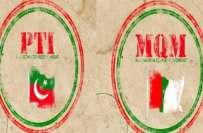 کراچی میں ایم کیو ایم کے مشتعل افراد کا تحریک انصاف کے کارکنوں پر حملہ، ..